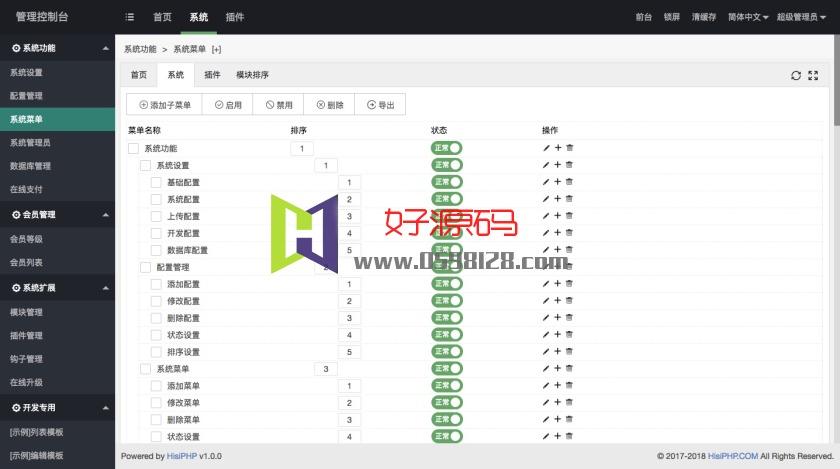 【免费下载】cmlphp+layui通用后台管理系统HisiPHP 基于TP5 + Layui 的后台管理框架