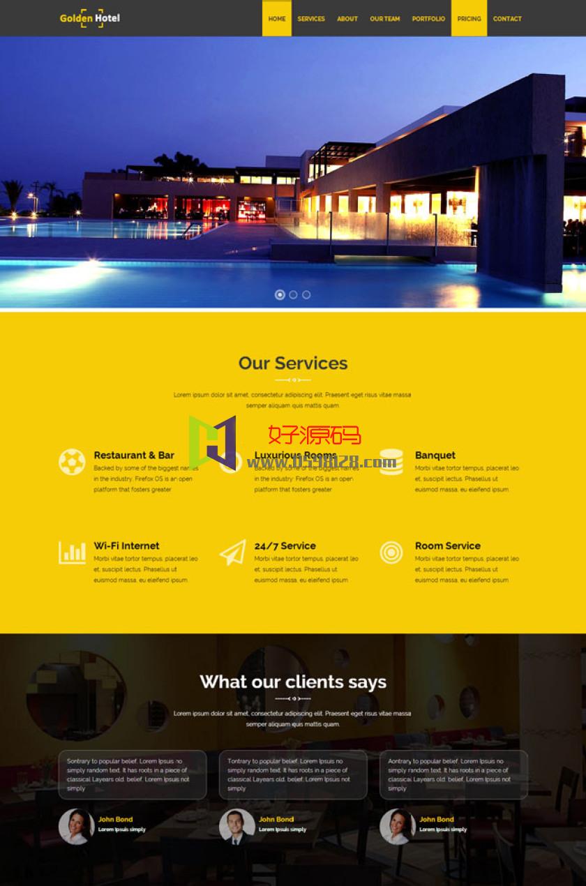 【免费下载】大气商务酒店网站模板是一款精美大气的酒店商务企业网页模板