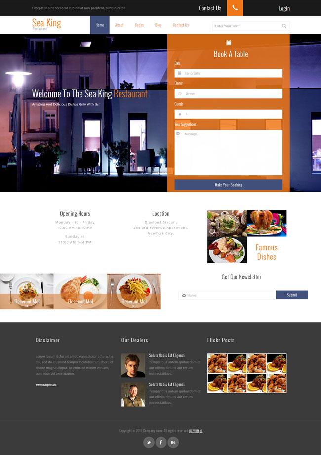 【免费下载】CSS3餐厅酒店网站模板是一款基于HTML5+CSS3实现的酒店预订模板-好源码