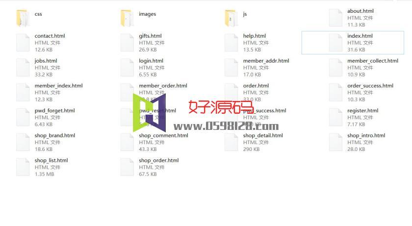 【免费下载】外卖超人餐饮网站用户中心模板html全套(购物车数字可变,金额不变)