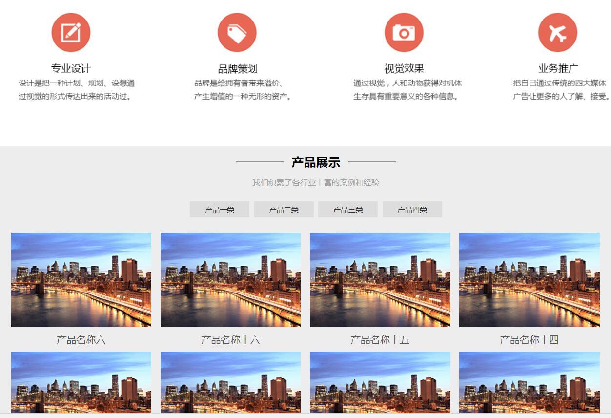 【免费下载】户外广告代理传媒类网站源码(带手机端) 广告传媒公司整站源码下载-好源码