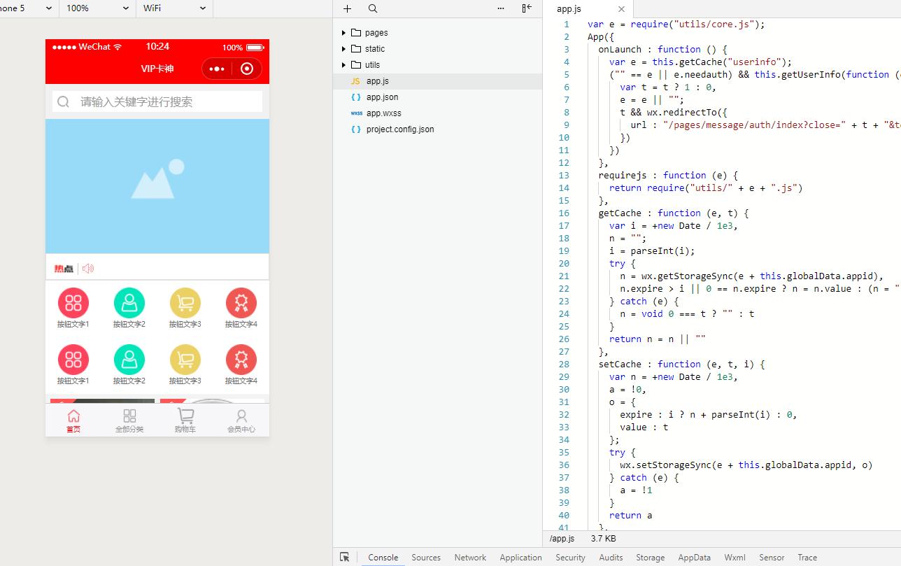 人人商城最新版小程序前端测试可用版支持DIY页面-好源码