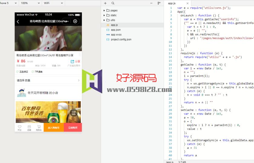 人人商城最新版小程序前端测试可用版支持DIY页面
